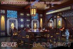 古朴瑰丽的四合院中式风格装修效果图―餐厅