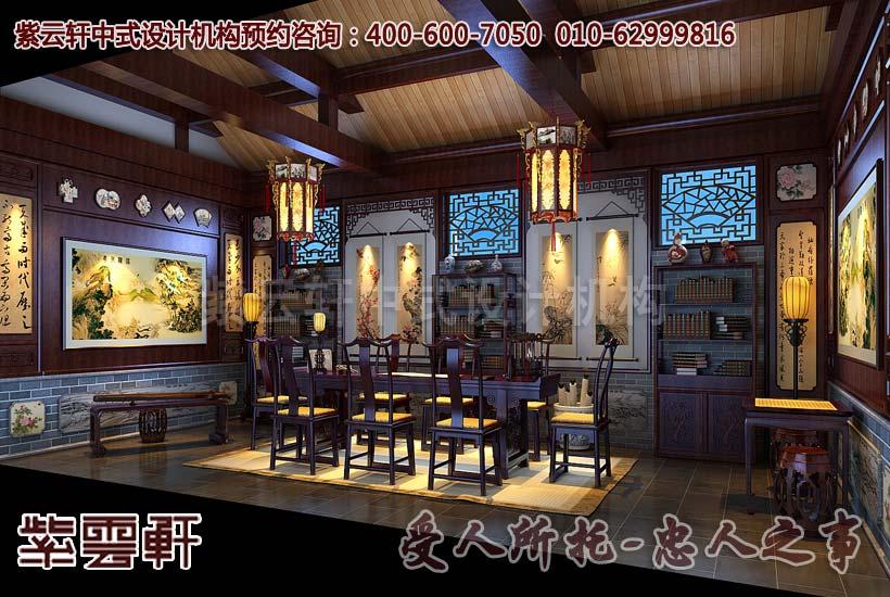 古典中式四合院装修效果图―书房