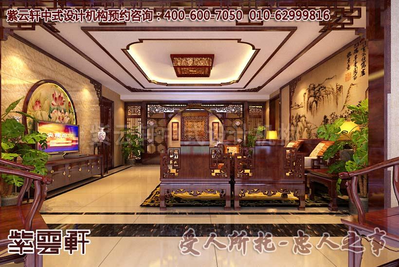 平层中式装修效果图―客厅