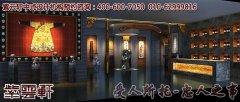 上海某会所古典中式装修效果图―大厅