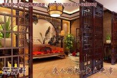 私人会所古典中式装修效果图―接待室1