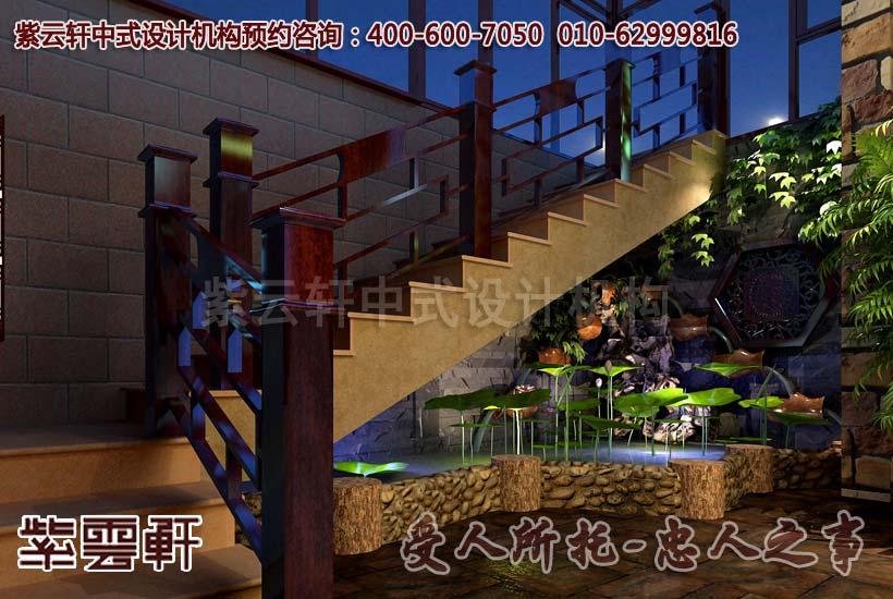 私人会所古典中式装修效果图—小水景_紫云轩中式设计