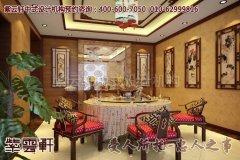 上海别墅简约中式装修效果图―餐厅