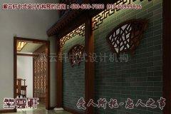 亚运村茶楼古典中式装修效果图―过道