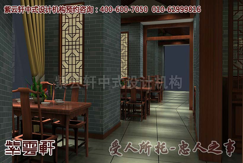 亚运村茶楼古典中式装修效果图—散客区