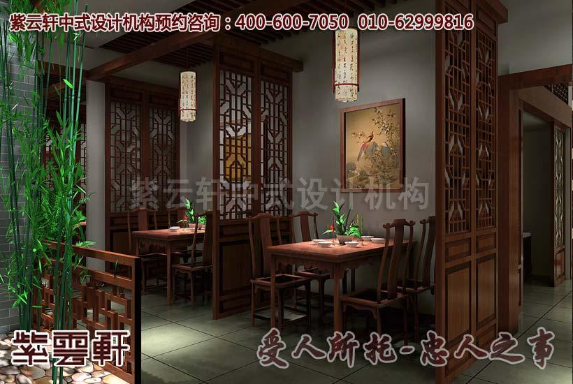 茶楼中式装修效果图―散座