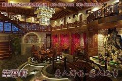 扬州古典中式茶楼装修效果图之一层大厅