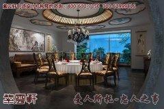 长沙某中式休闲会所装修图片―餐厅