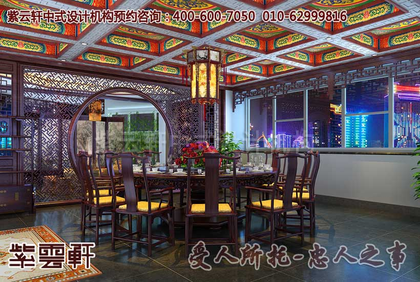 古典中式会所装修效果图―餐厅