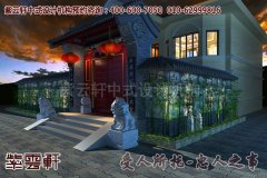 李先生古典风格别墅中式装修图片―大门