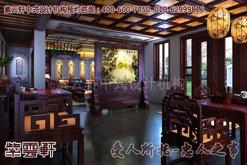 标题:李先生古典风格别墅之客厅中式装修图片 来源:紫云轩中式设计