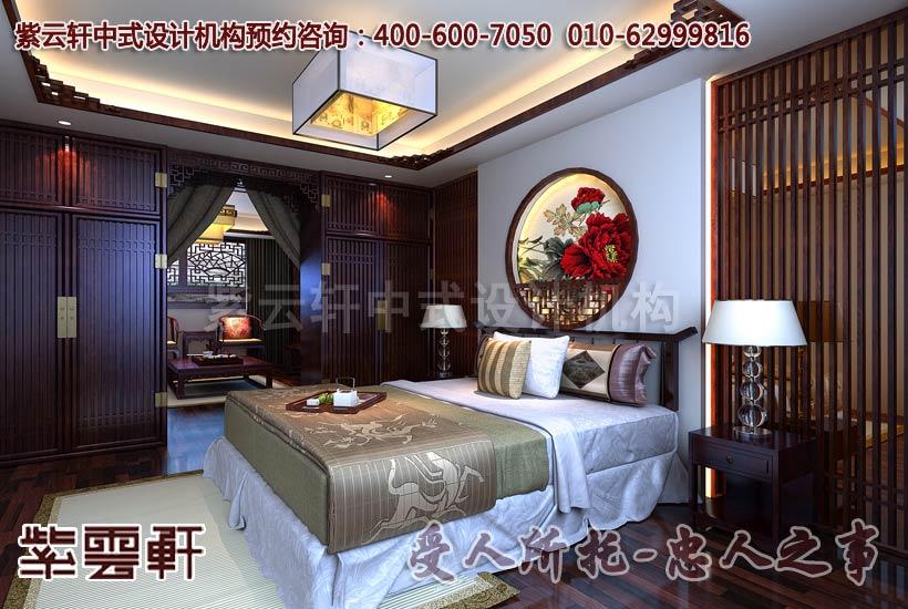 长沙李先生别墅老人房中式设计效果图
