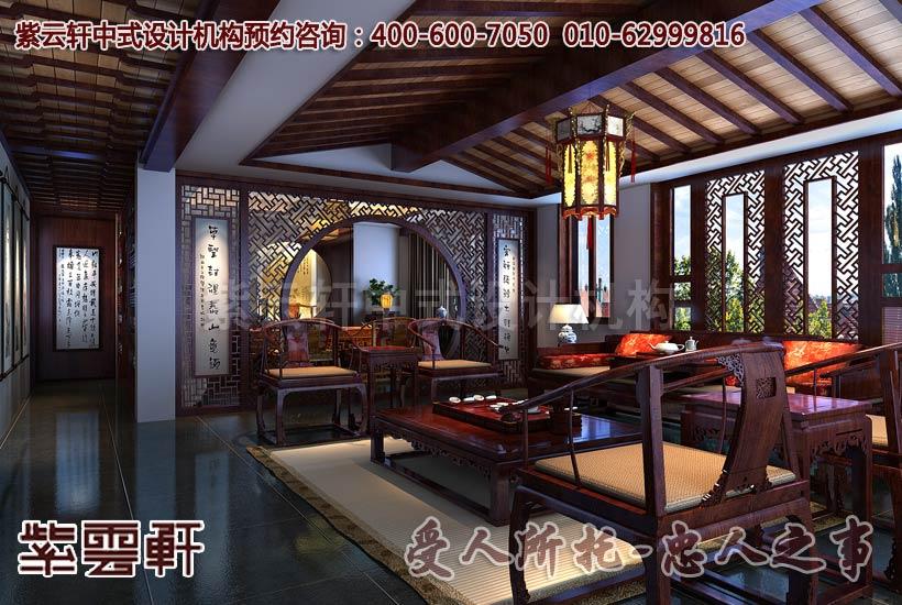 长沙李先生别墅卧室中式装修图片_紫云轩中式设计图库