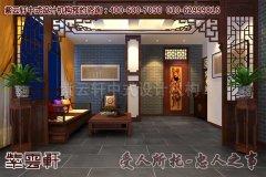 西宁某客户酒店中式装修图片之会客厅
