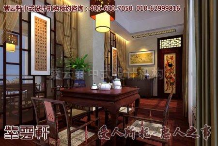 西宁某酒店中式设计图片之茶室