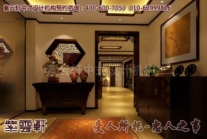 安徽吴总门厅中式装修效果图