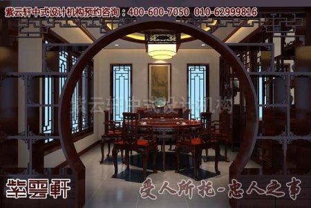 湖北谢先生别墅餐厅中式装修效果图