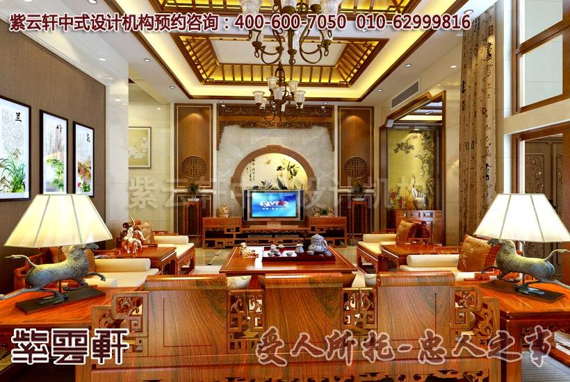 浙江赵总别墅客厅中式装修效果图_紫云轩中式设计图库