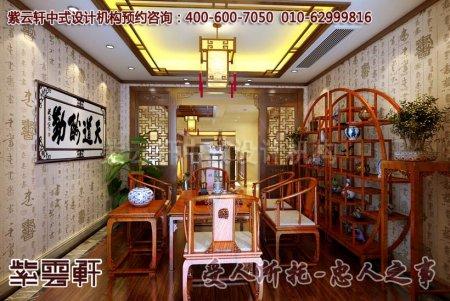 浙江赵总别墅茶室中式设计图片