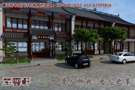 上海某客户店面中式装修效果图