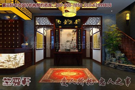上海孙先生中式店面装修图片之过厅
