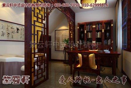 上海孙先生店面中式装修图片之诊疗室