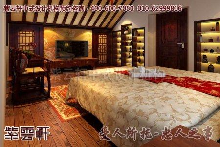 店面中式设计图片之贵宾室