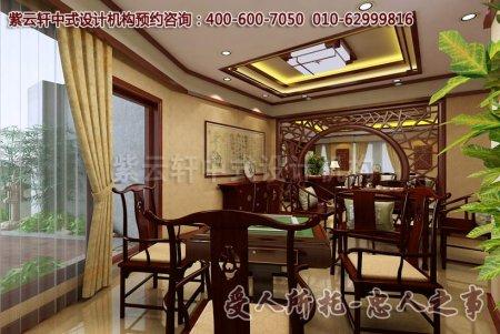 杭洲李总办公室中式设计图片