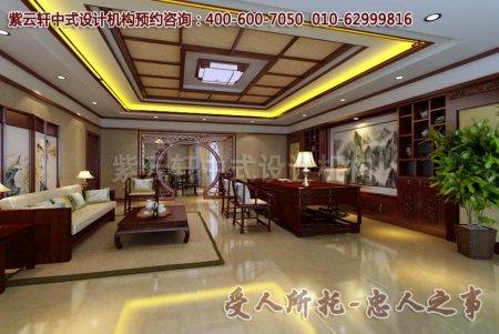 杭洲李总办公室中式装修图片