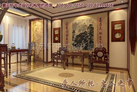 办公室中堂中式装修图片