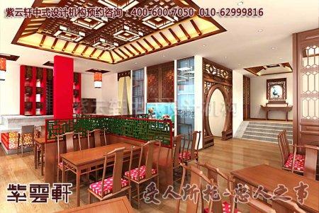 广州左先生饭店中式装修效果图