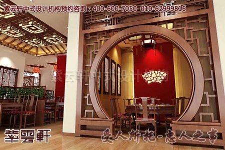 广州左先生饭店中式装修图片