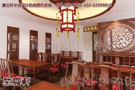 广州左先生饭店中式装修图片之散客区