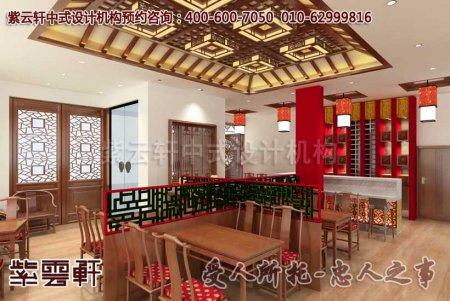 广州左先生饭店中式装修图片2