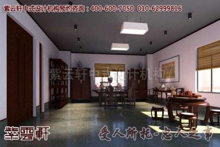 深圳李总古典办公室中式装修图片