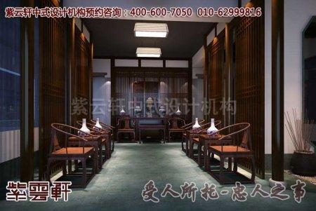 深圳李总古典办公室中堂中式装修效果图