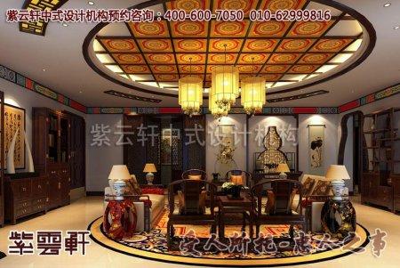 深圳朱总中式店面会客厅装修效果图