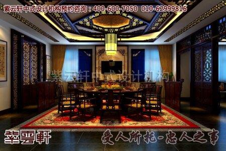 深圳朱总中式店面装修图片之包厢