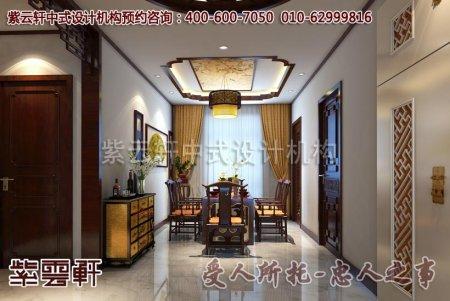扬州某客户别墅餐厅中式装修效果图