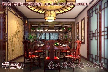 餐厅中式装修图片,效果图_紫云轩中式设计图库