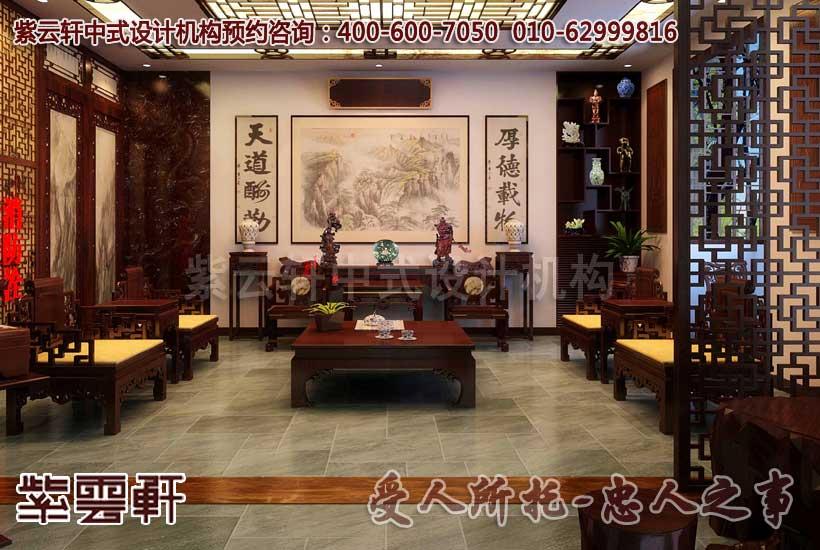 中式红木家具展厅设计图片
