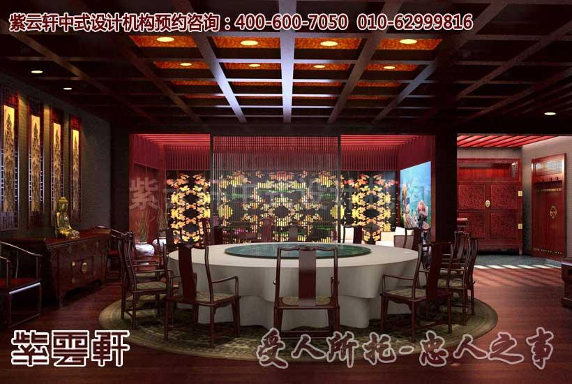 中式会所餐厅装修效果图