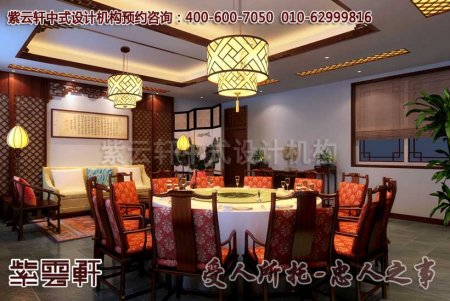 山西某客户中式餐厅装修图片