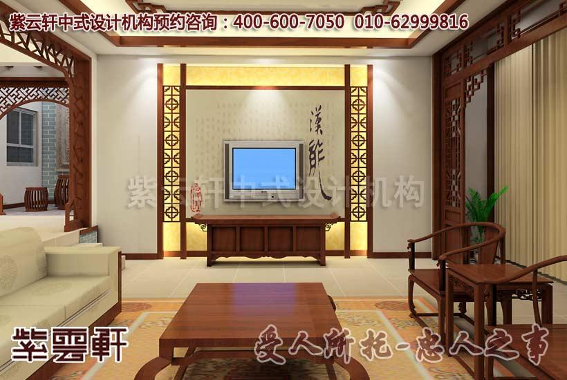 李先生中式客厅装修效果图