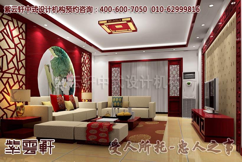 简约客厅中式装修效果图_紫云轩中式设计图库