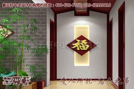 浙江某客户门厅中式装修图片