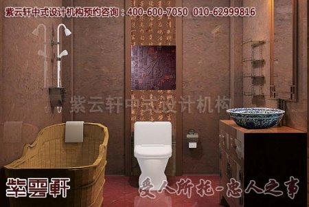 台州李女士卫生间中式装修图片