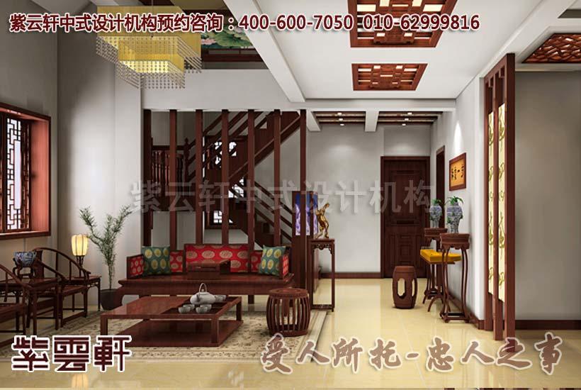 别墅客厅中式装修图片_紫云轩中式设计图库