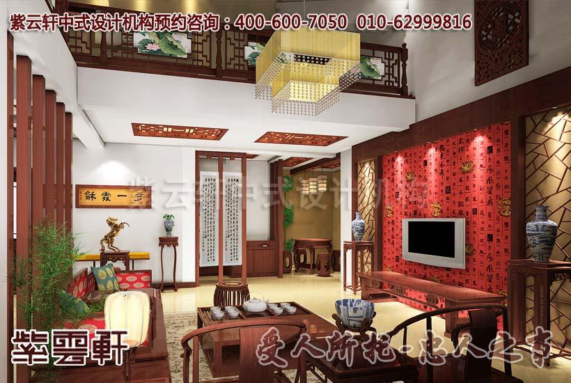 别墅客厅中式装修图片