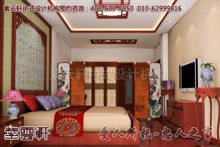 简约别墅中式卧室装修图片